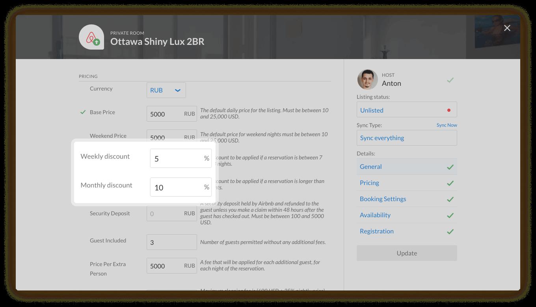 iGMS listing editor